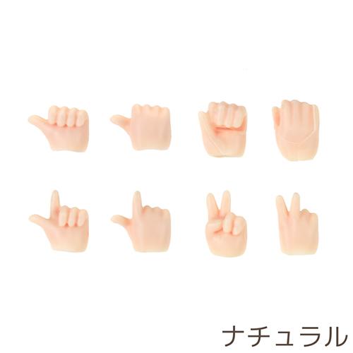 オビツ製作所/Obitsu Body/OBITSU11用 ハンドパーツセットA