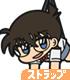 江戸川コナン つままれストラップ Ver.2.0