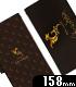 シェロカルテの特別交換券 手帳型スマホケース158
