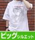 ラムちゃん ビッグシルエットTシャツ