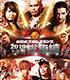 DVD 新日本プロレス総集編2019<上半期>
