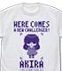 大野晶 Tシャツ
