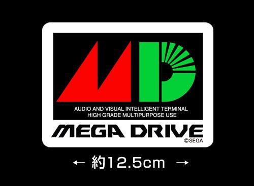 SEGA/メガドライブ/メガドライブ 耐水ステッカー