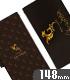 シェロカルテの特別交換券 手帳型スマホケース148