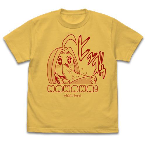 GRANBLUE FANTASY/GRANBLUE FANTASY/ルリアの「おいしいです!」 Tシャツ