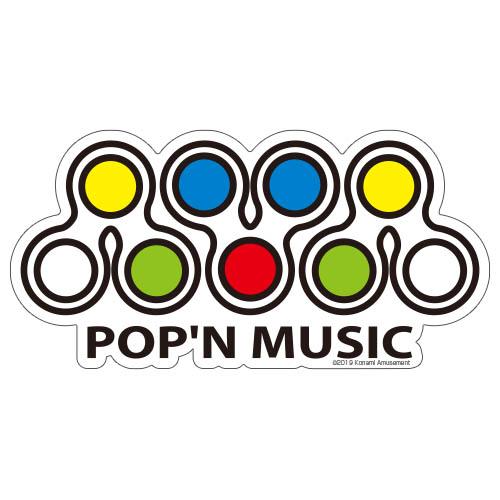 pop'n music/pop'n music/pop'n music 耐水ステッカー