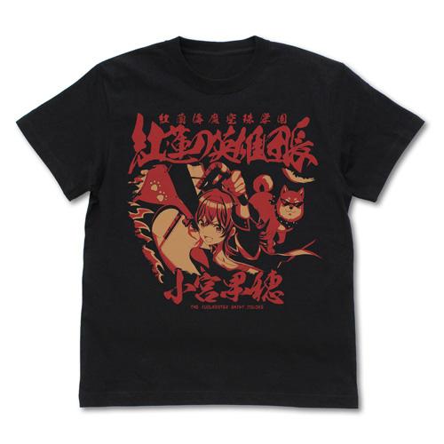 THE IDOLM@STER/アイドルマスター シャイニーカラーズ/アイドルマスター シャイニーカラーズ 紅蘭偉魔空珠学園Tシャツ 小宮果穂Ver.