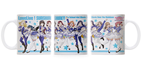 ラブライブ!/ラブライブ!サンシャイン!!The School Idol Movie Over the Rainbow/ラブライブ!サンシャイン!!The School Idol Movie Over the Rainbow フルカラーマグカップ
