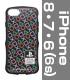 """TPUバンパー iPhoneケース [6・7・8共用] """"P.."""