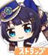 ラブライブ!/ラブライブ!虹ヶ咲学園スクールアイドル同好会/上原歩夢 アクリルつままれストラップ