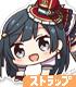 ラブライブ!/ラブライブ!虹ヶ咲学園スクールアイドル同好会/優木せつ菜 アクリルつままれストラップ