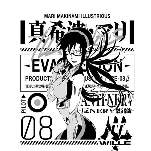Maki Illustrious Makinami