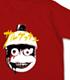 シビサル Tシャツ