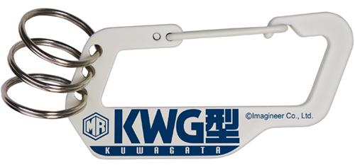 メダロット/メダロット/メダロット KWG型 カラビナ