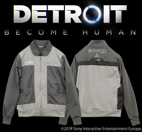 Detroit: Become Human/Detroit: Become Human/RK-800 ジャージ
