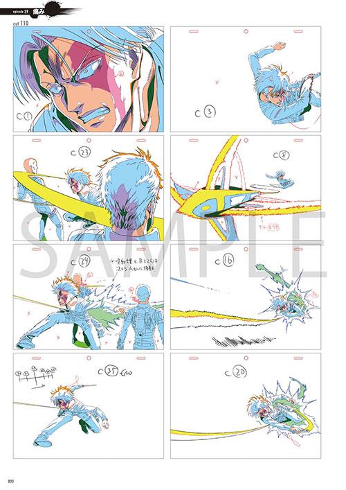進撃の巨人/進撃の巨人/★GEE!特典付★TVアニメ 進撃の巨人 Season 3 原画集1