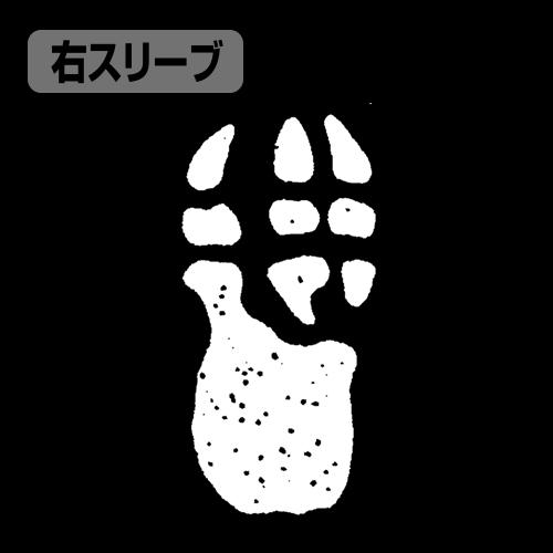 ウルトラマンシリーズ/ウルトラマン/シーボーズ Tシャツ