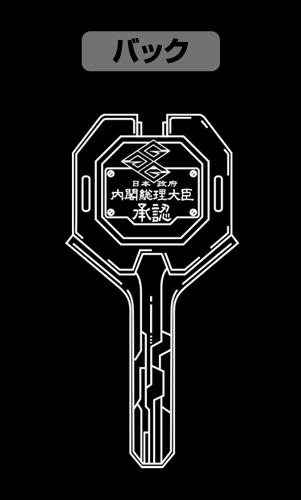 勇者王ガオガイガー/勇者王ガオガイガー/光になれぇぇぇ!メッセージ Tシャツ