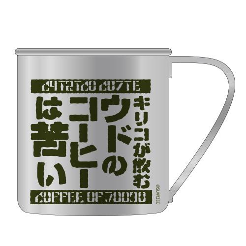 装甲騎兵ボトムズ/装甲騎兵ボトムズ/ウドのコーヒー ステンレスマグカップ
