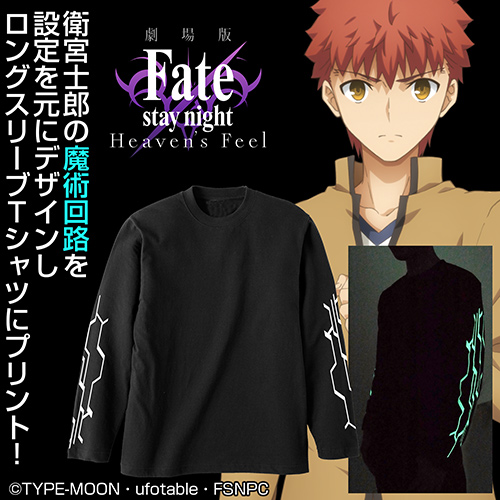 Fate/劇場版「Fate/stay night [Heaven's Feel]」/魔術回路 リブなしロングスリーブTシャツ Ver.2.0