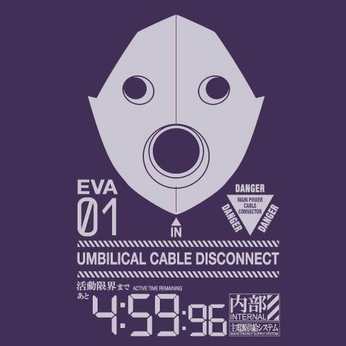 エヴァンゲリオン/EVANGELION/活動限界 2wayバックパック