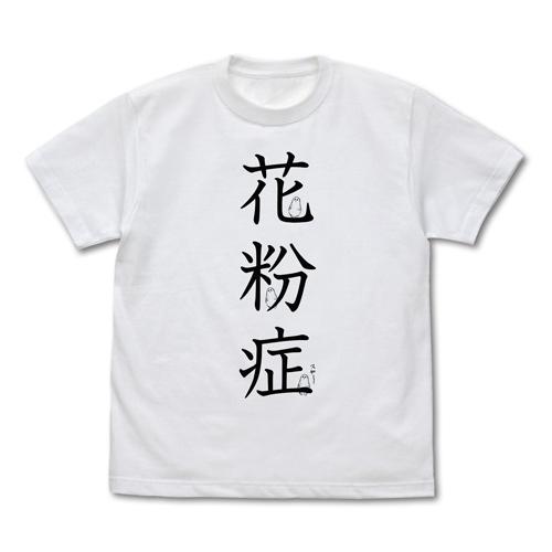 はたらく細胞/はたらく細胞/花粉症 Tシャツ
