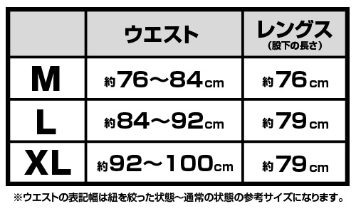 ONE PIECE/ワンピース/麦わらの一味 リラックスジーンズ