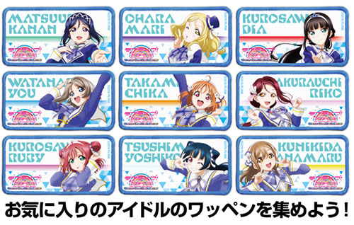 ラブライブ!/ラブライブ!サンシャイン!!The School Idol Movie Over the Rainbow/津島善子 脱着式フルカラーワッペン Over the Rainbow