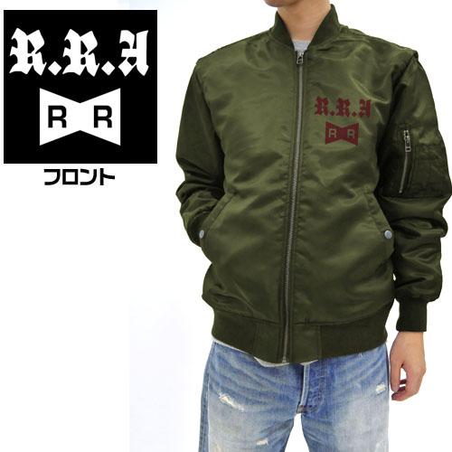 ドラゴンボール/ドラゴンボールZ/レッドリボン軍 MA-1ジャケット