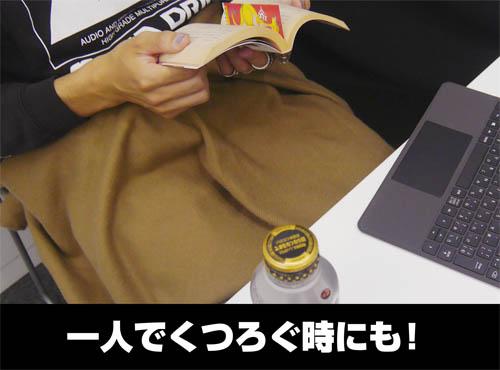 アイテムヤ/アイテムヤ/冒険者マント