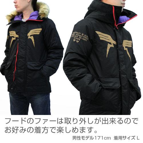 ガンダム/機動戦士ガンダム/★限定★ジオン突撃機動軍N-3Bジャケット 黒い三連星モデル