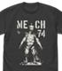 ゴジラ/ゴジラ/メカゴジラ'74 Tシャツ