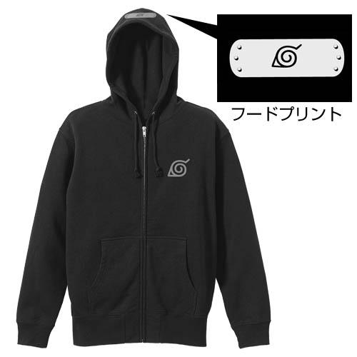 NARUTO-ナルト-/BORUTO-ボルト- NARUTO NEXT GENERATIONS/木ノ葉隠れの里 ジップパーカー