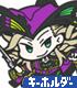 Fate/Fate/Grand Order/アサシン/岡田以蔵 つままれキーホルダー