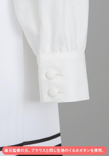 D.C. ダ・カーポ/D.C.4 ~ダ・カーポ4~/香々見学園本校女子制服 ブラウスセット