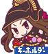 Fate/Fate/Grand Order/バーサーカー/茶々 つままれストラップ