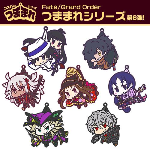 Fate/Fate/Grand Order/キャスター/ヴォルフガング・アマデウス・モーツァルト つままれストラップ