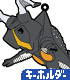 ウルトラマンシリーズ/ウルトラマン/ゼットン つままれストラップ