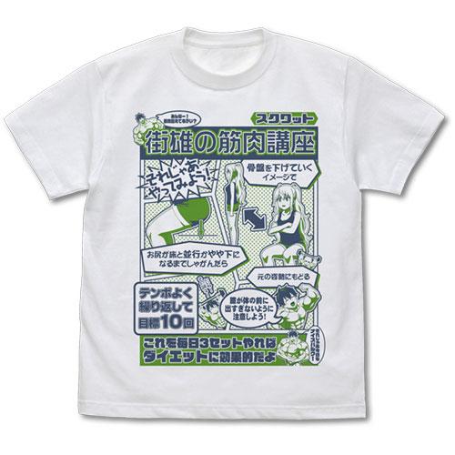 ダンベル何キロ持てる?/ダンベル何キロ持てる?/街雄トレーナーの筋トレ講座 Tシャツ