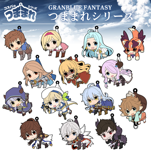GRANBLUE FANTASY/GRANBLUE FANTASY/主人公(男) つままれキーホルダー