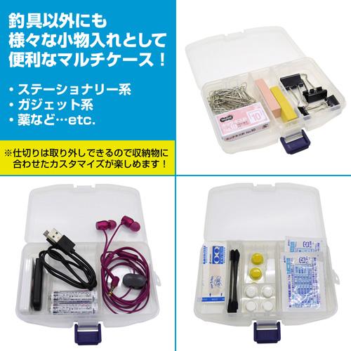 スローループ/スローループ/スローループ マルチケース&デコレーションステッカーセット