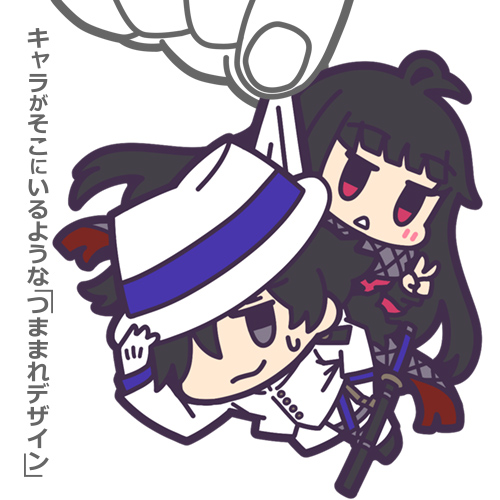 Fate/Fate/Grand Order/ライダー/坂本龍馬 つままれストラップ