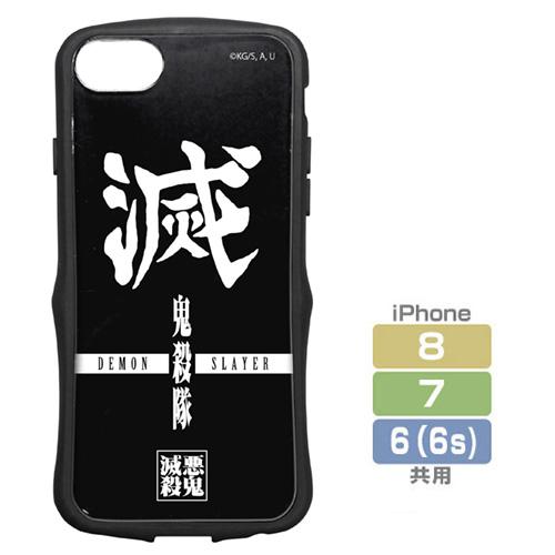 鬼滅の刃/鬼滅の刃/鬼殺隊 TPUバンパー iPhoneケース [6・7・8共用]