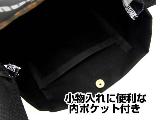 ハイキュー!!/ハイキュー!! TO THE TOP/烏野高校排球部 フルカラーサコッシュ