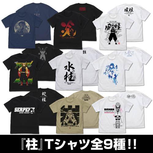 鬼滅の刃/鬼滅の刃/恋柱 甘露寺蜜璃 Tシャツ