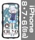チノ TPUバンパー iPhoneケース [6・7・8共用]