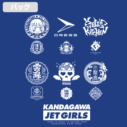 神田川JET GIRLS/神田川JET GIRLS/神田川JET GIRLS Tシャツ