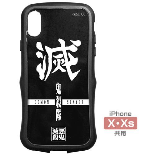 鬼滅の刃/鬼滅の刃/鬼殺隊 TPUバンパー iPhoneケース [X・Xs共用]