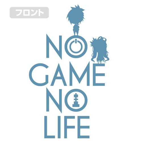 ノーゲーム・ノーライフ/ノーゲーム・ノーライフ/『  』(くうはく)に敗北はない ジップパーカー
