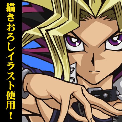 遊☆戯☆王/遊☆戯☆王デュエルモンスターズ/闇遊戯 150cmタペストリー Ver.2.0